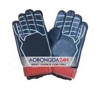 Găng tay bóng đá thủ môn bắt dính (mẫu 10)